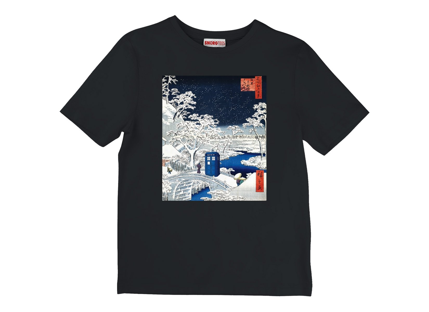 Snow Bridge on Kids T-Shirt