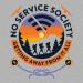 No Service Society on Mens T-Shirt