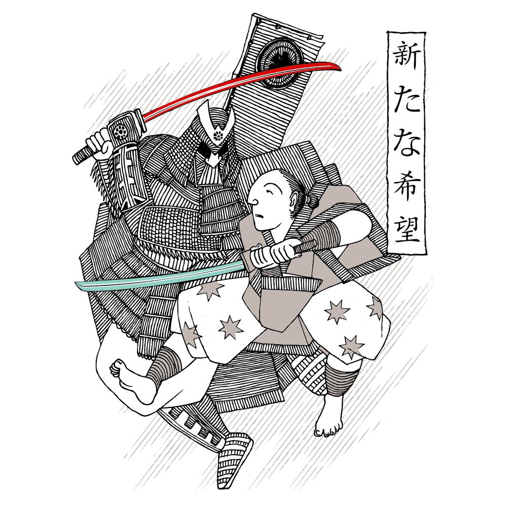 Light Katana
